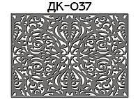 Декоративная решетка, ДК-037