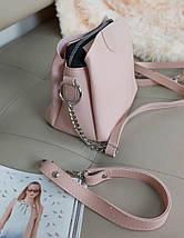 Молодежная сумка кросс-боди с одной ручкой и плечевым ремнем 20*23*10 см, фото 2