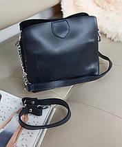 Молодежная сумка кросс-боди с одной ручкой и плечевым ремнем 20*23*10 см, фото 3