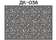 Декоративная решетка, ДК-038