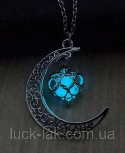 Фантастически кулон, подвеска луна с сердечком светится в темноте