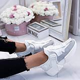 Кроссовки женские белые с серым эко- замш + текстиль, фото 5
