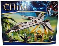 Конструктор Chima Legends of Chim 7036 (tsi_10799)