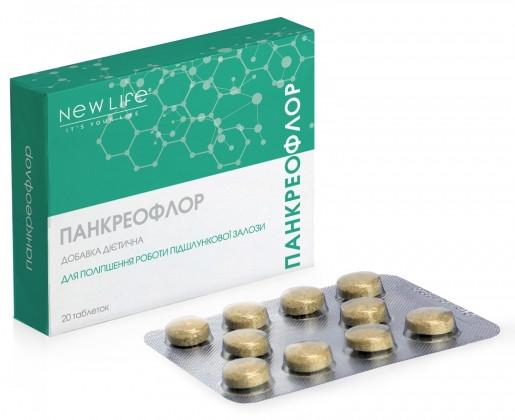 Панкреофлор (для поджелудочной железы)