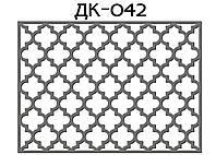 Декоративная решетка, ДК-042
