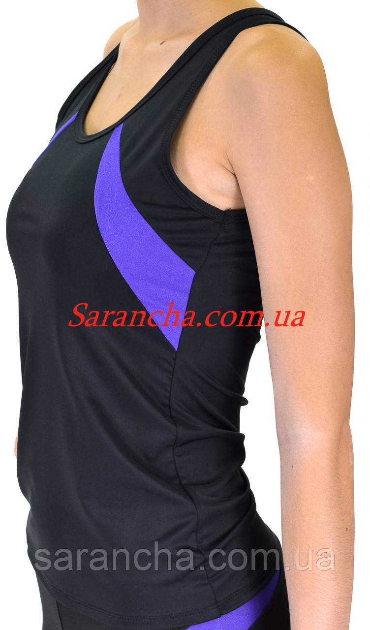 Женская спортивная майка с фиолет вставками