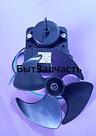 Вентилятор в сборе, для холодильника Whirlpool 481936170011 (не оригинал)