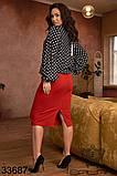 Стильный юбочный костюм в горошек размер 48,50,52,54,56,58,60,62, фото 2