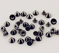 Шипы металлические на винте 9x6 мм, черный, фото 1