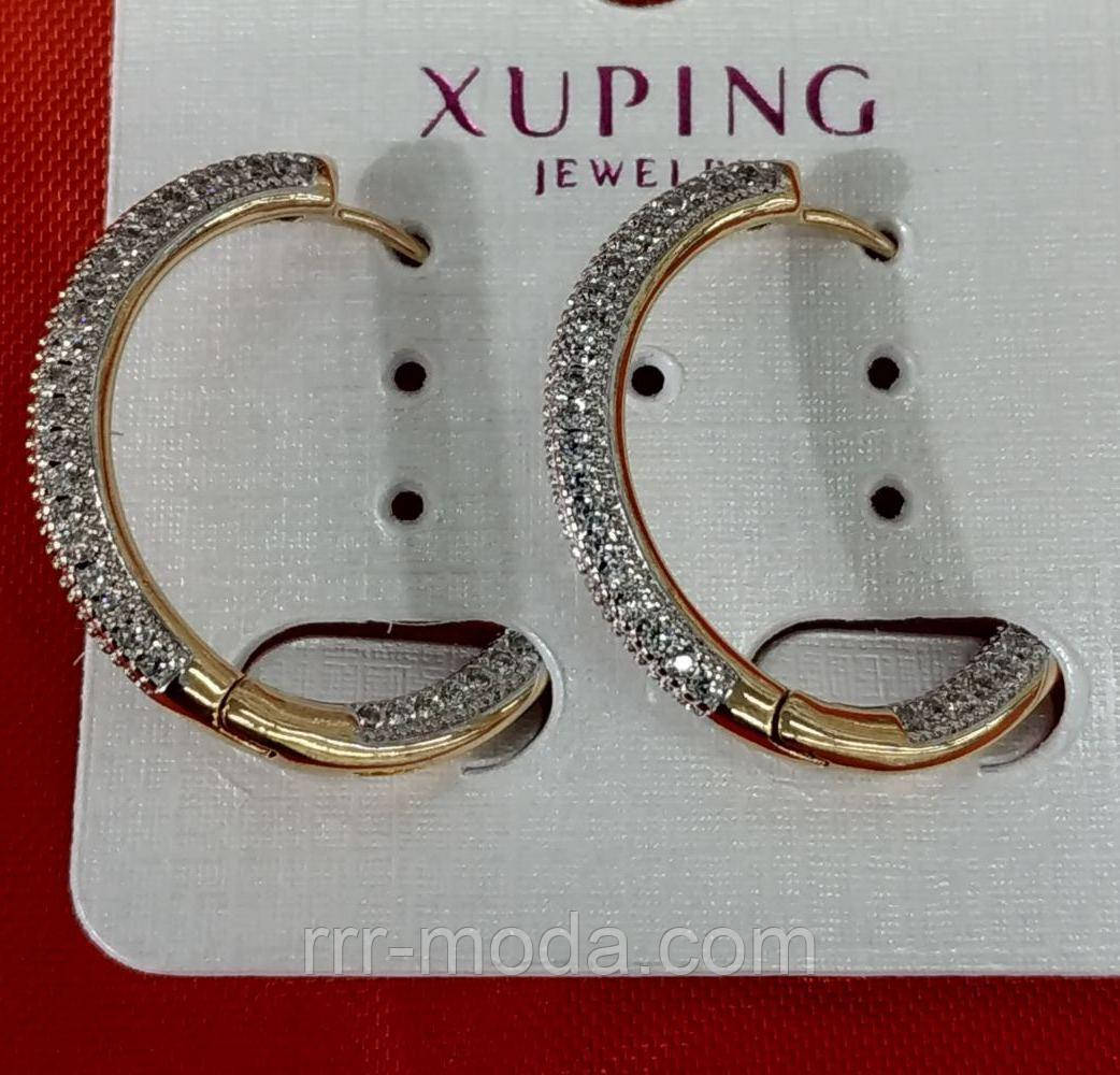 487 Небольшие серёжки кольца в стразах, позолота XP. Серьги позолоченные Xuping опт в Одессе