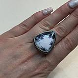 Дендро опал кольцо капля дендритовый опал размер 18,5-19 кольцо с дендро-опалом в серебре Индия, фото 3