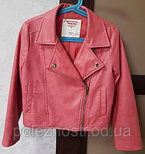Б/У Куртка косуха для девочки, в коралловом цвете, на 4-6 лет
