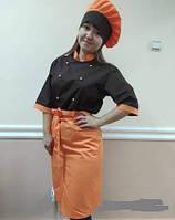 Костюм повара женский летний коричнево\оранжевый пошив