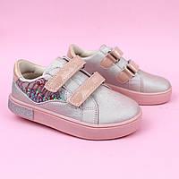Детские кроссовки слипоны девочке розовая пудра бренд обуви Том.м размер 31,32, фото 1