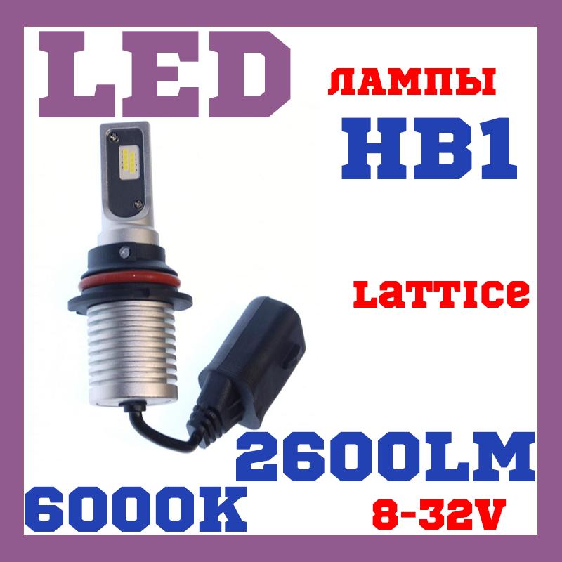 Лампы светодиодные Baxster SE HB1 9004 6000K