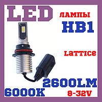Лампы светодиодные Baxster SE HB1 9004 6000K, фото 1