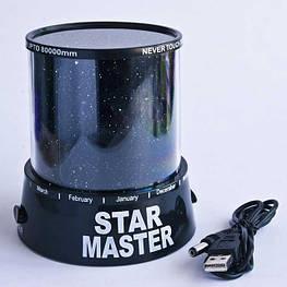 Нічник-проектор зоряне небо Star Master