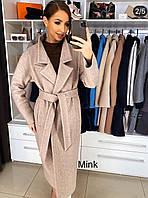 Женское пальто стильное кашемировое на весну с поясом (Норма)