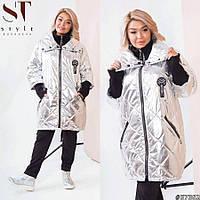 Женская, модная, весенняя, демисезонная куртка- парка, большого размера р- 52-54, 56-58, 60-62, 64-66 серебро
