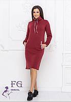 Бордовое прямое спортивное платье худи на флисе миди с горловиной и карманами