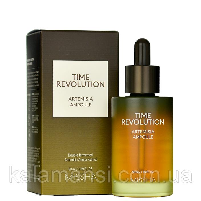 Концентрированная сыворотка ампула Missha  Time Revolution Artemisia 50 мл