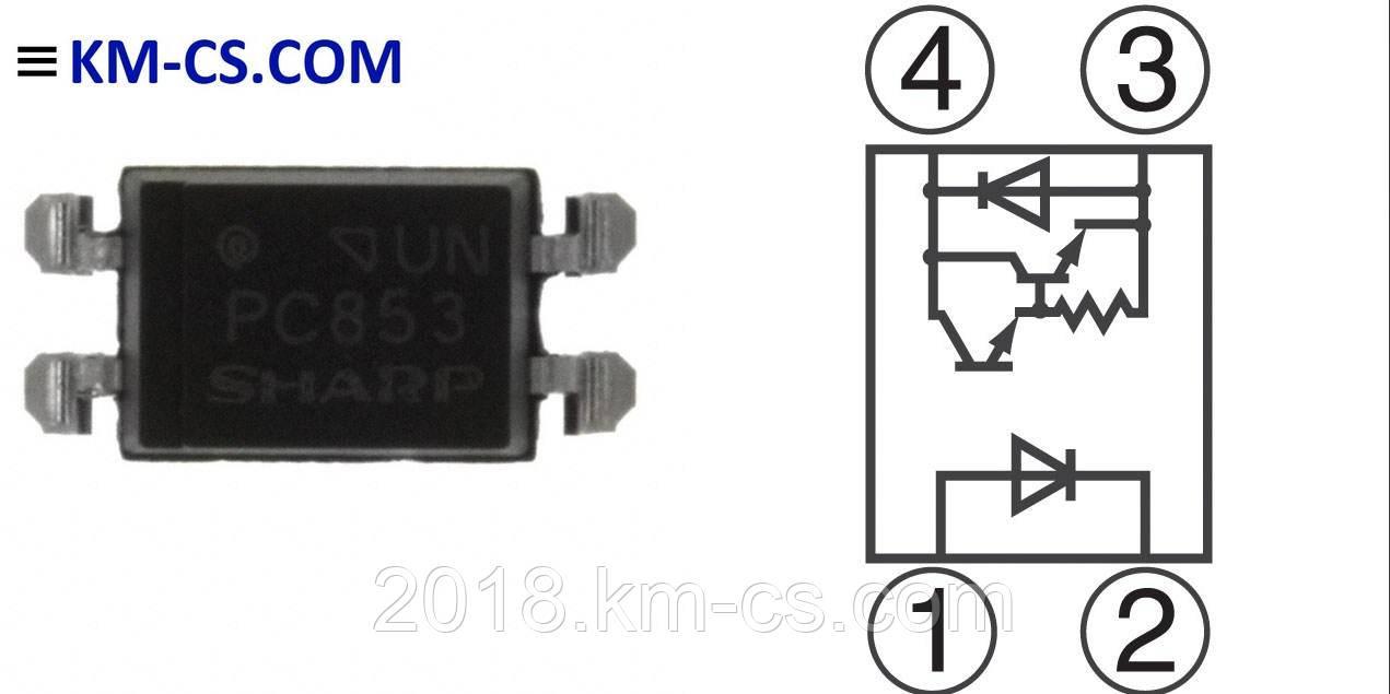 Оптопара PC853XPJ000F (Sharp)