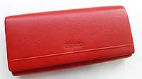 Женский кожаный кошелек Balisa А-143 красный Кожаные кошельки Balisa оптом Одесса 7 км