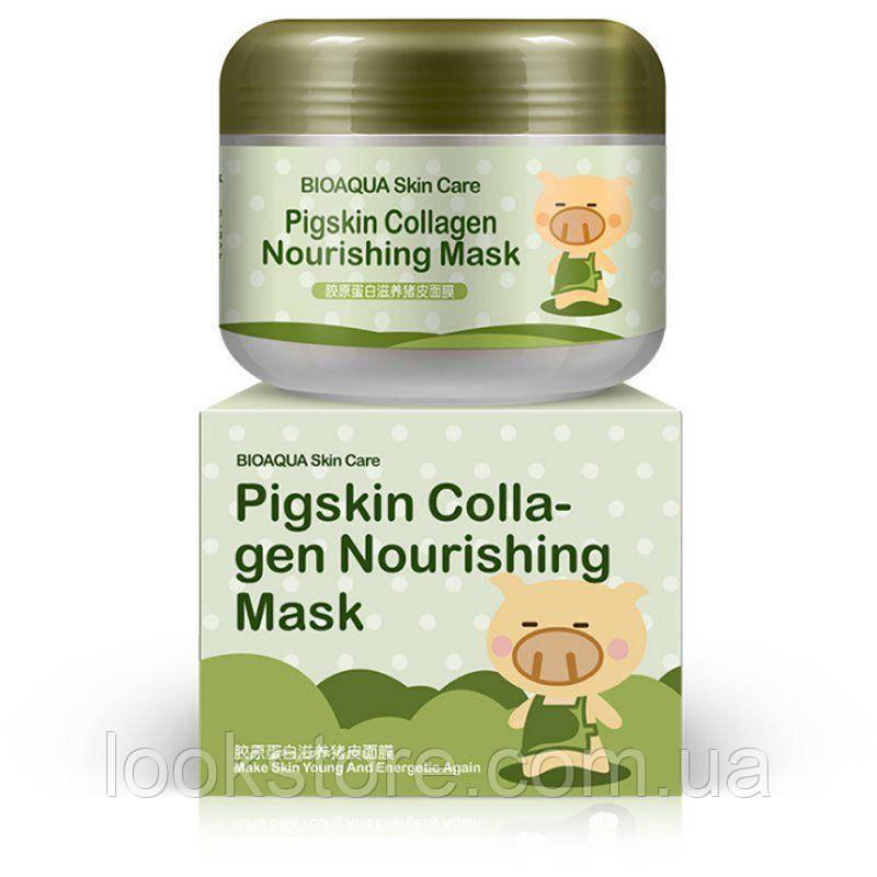 Питательная коллагеновая маска Bioaqua Skin Care Pigskin Collagen Nourishing Mask (100 гр)