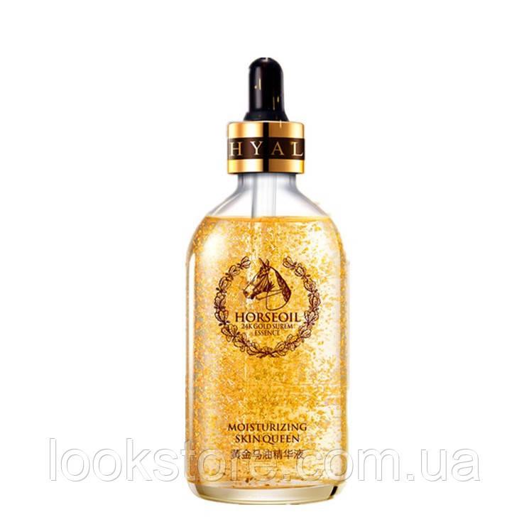 Сыворотка Hchana Gold Horse Oil Skin Care (100 мл)