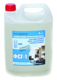 Вогнезахист КОНЦЕНТРАТ IZO ФСГ-1 з вогнезахисним та антисептичні 5 л (1, 2 група)
