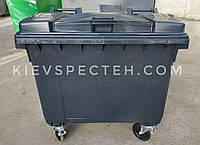 Контейнер для мусора, пластиковый, объем 660 л.