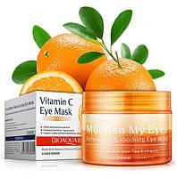 Маска-патчи с экстрактом апельсина и зеленого чая Bioaqua Orange Eye Mask (36 шт), фото 1