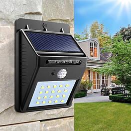 Світлодіодний Навісний ліхтар з датчиком руху 609 + Solar 20 діодів