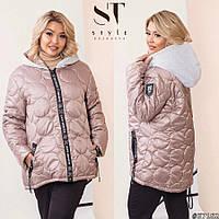 Женская,модная, весенняя, демисезонная стеганная удлиненная куртка большого размера р- 46-48,50-52,54-56,58-60