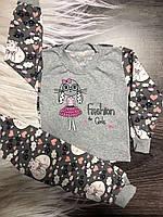 """Детская пижама на девочку «Зайка"""""""