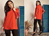 Строгая и элегантная женская блуза Размер : 50-52,54-56,58-60, фото 3