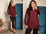 Строгая и элегантная женская блуза Размер : 50-52,54-56,58-60, фото 4