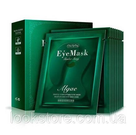 Патчи One Spring Algae Collagen Moisturizing Eye Mask с морскими водорослями упаковка 10 шт