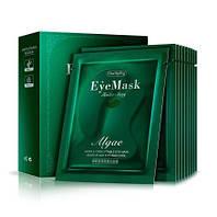 Патчи One Spring Algae Collagen Moisturizing Eye Mask с морскими водорослями упаковка 10 шт, фото 1