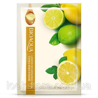 Тканевая маска для лица с экстрактом лимона Bioaqua Lemon NourishingMask (30г)