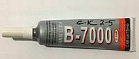 Клей B-7000 (15ml)