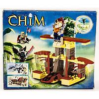 Конструктор Chima + 2 мотоцикла 22045
