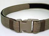 Тактический ремень ТРМ-4, фото 3