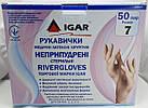 Перчатки латексные стерильные хирургические без пудры, размер 7/ RiverGloves/ Игар, фото 3