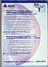 Перчатки латексные стерильные хирургические без пудры, размер 7/ RiverGloves/ Игар, фото 4
