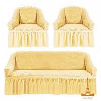 Комплект чехлов для мягкой мебели: диван + 2 кресла