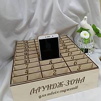 Органайзер для телефонов _ фанера 4мм