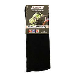 Диабетические носки с серебром FootMate Medical Bamboo AG+, черные