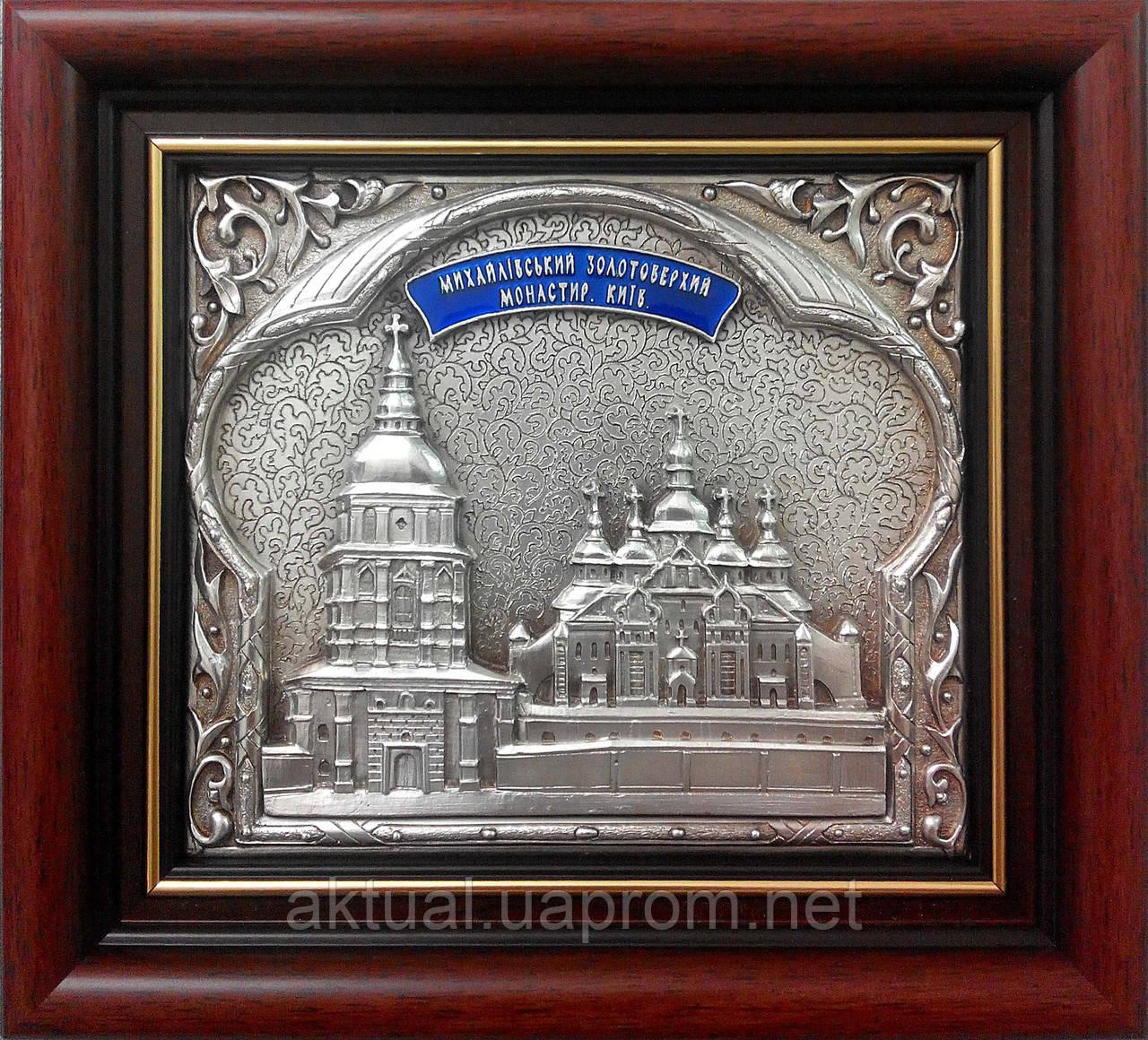 Михайловский Златоверхий монастырь  плакетка