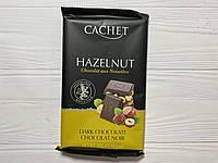Бельгийский шоколад Cachet (Кашет) чёрный 54% какао с фундуком